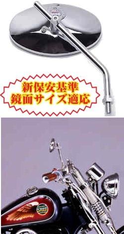 【TAKATSU】Slim line後視鏡 - 「Webike-摩托百貨」