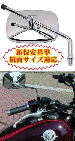 【TAKATSU】美式後視鏡 - 「Webike-摩托百貨」