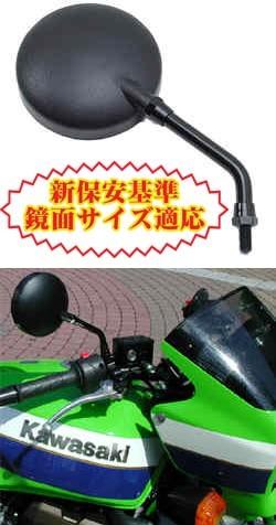 【TAKATSU】ZS−10Zettsu mirror後視鏡 - 「Webike-摩托百貨」