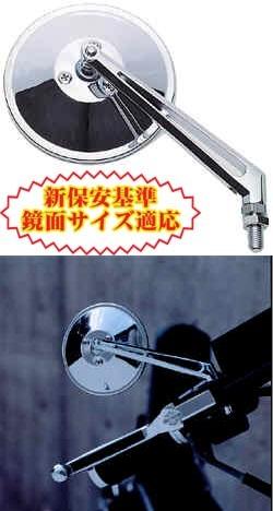 【TAKATSU】ZIP後視鏡4英吋 - 「Webike-摩托百貨」