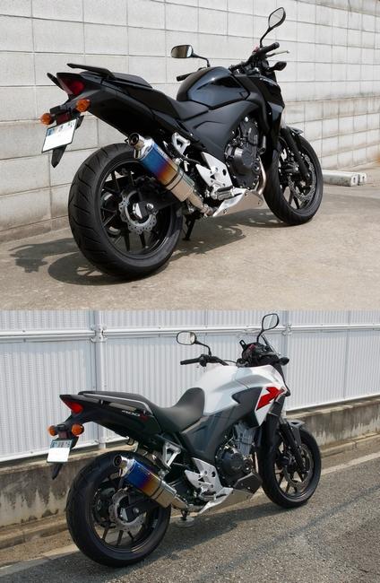 【WR's】JMCA 排氣管尾段 - 「Webike-摩托百貨」
