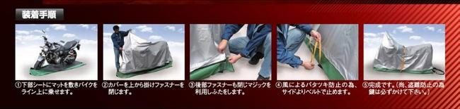 【平山産業】摩托車罩 NO.4 - 「Webike-摩托百貨」