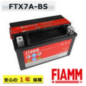 ftx7a-bs_s_TS.jpg