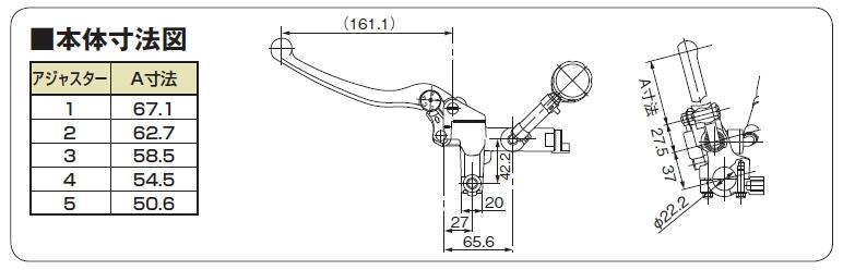 【NISSIN】油壓離合器主缸套件 - 「Webike-摩托百貨」