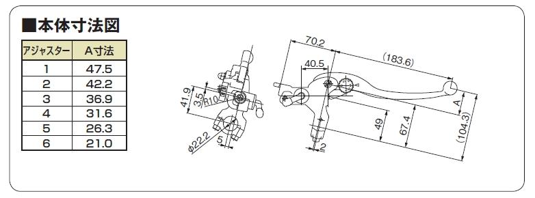 【NISSIN】中型輻射卡鉗專用煞車主缸 - 「Webike-摩托百貨」