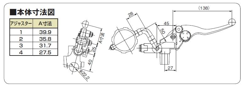 【NISSIN】煞車主缸套件 - 「Webike-摩托百貨」