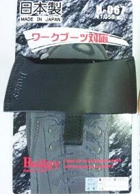 【Buggy】車靴對應保護套 - 「Webike-摩托百貨」