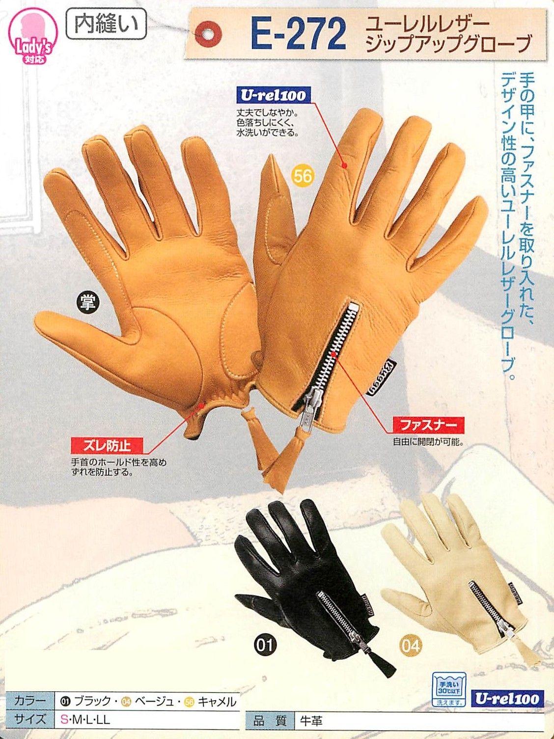 【Buggy】U - rele 拉鍊皮革手套 - 「Webike-摩托百貨」