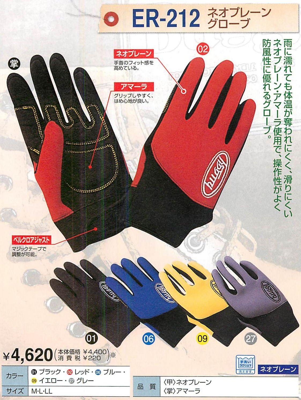 【Buggy】氯丁橡膠手套 - 「Webike-摩托百貨」