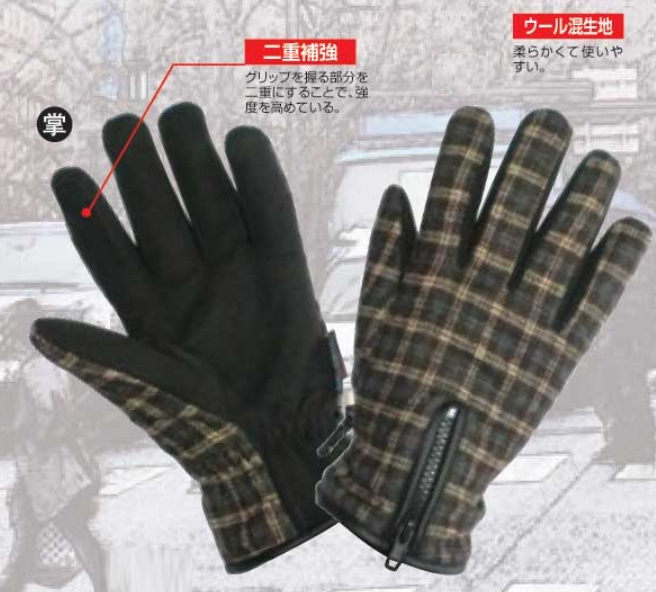 【Buggy】羊毛拉鍊手套 - 「Webike-摩托百貨」
