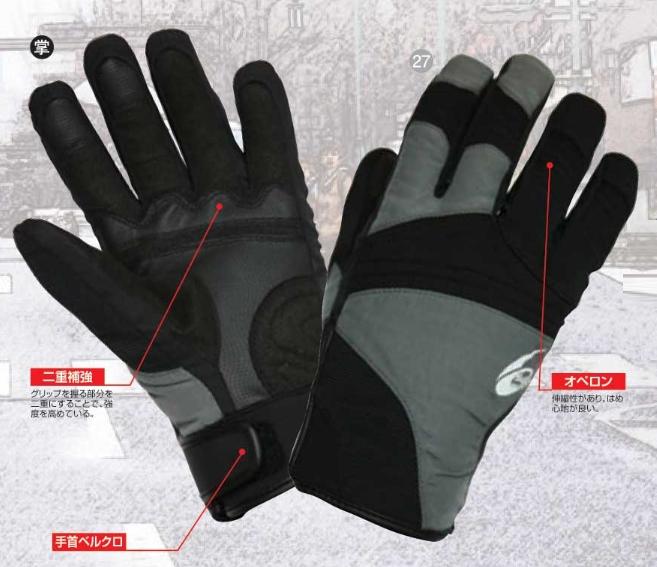 【Buggy】冬季手套 - 「Webike-摩托百貨」