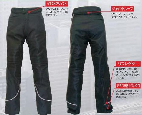 【Buggy】網格車褲 - 「Webike-摩托百貨」