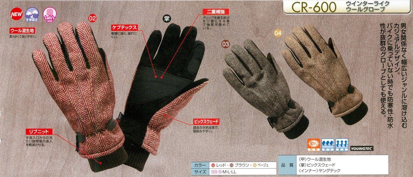 【Buggy】冬季羊毛手套 - 「Webike-摩托百貨」