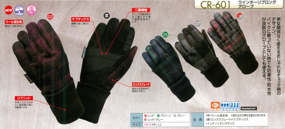 【Buggy】冬季Rib長手套 - 「Webike-摩托百貨」