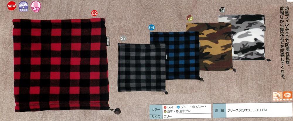 【Buggy】防風頸部保暖套 - 「Webike-摩托百貨」