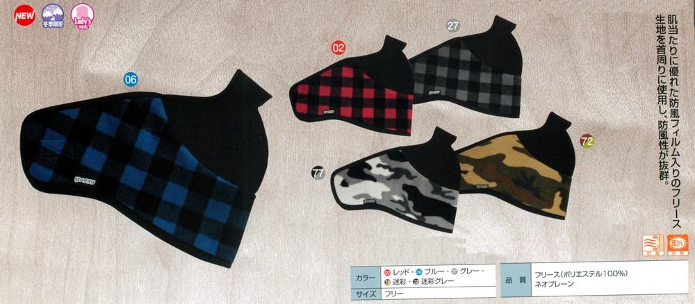 【Buggy】防風保暖面罩 - 「Webike-摩托百貨」