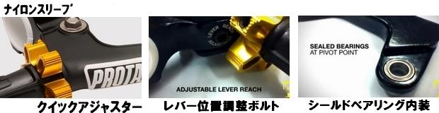 【PRO TAPER】PROFILE 可調式離合器拉桿組 - 「Webike-摩托百貨」