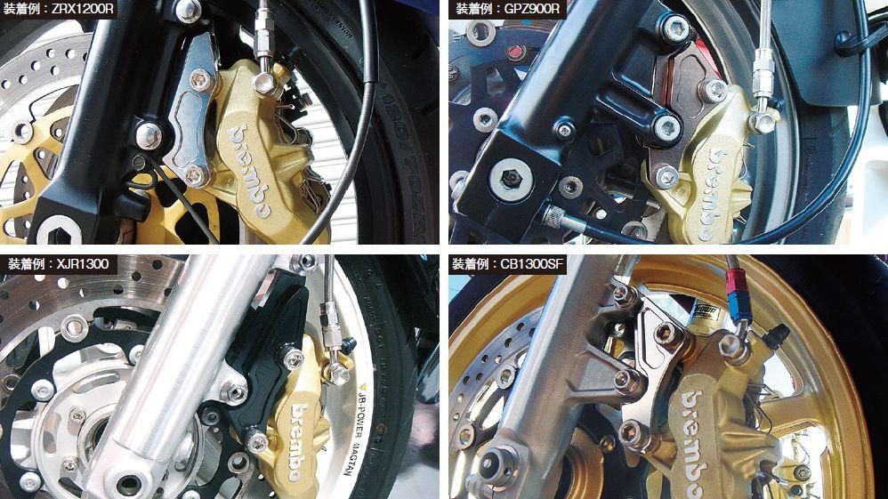【PLOT】煞車卡鉗座維修用 防塵蓋 - 「Webike-摩托百貨」