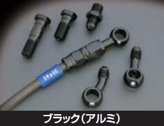 【SWAGE-LINE】SWAGE-LINE 前金屬煞車油管套件 - 「Webike-摩托百貨」