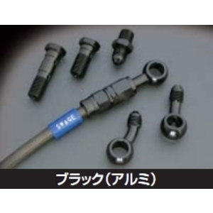 SWAGE-LINE SWAGE-LINE Rear Brake Hose Kit