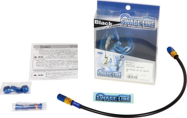 【SWAGE-LINE】後金屬煞車油管套件 - 「Webike-摩托百貨」