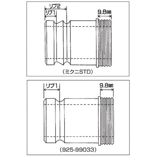 【Mikuni】TMR轉接頭 - 「Webike-摩托百貨」