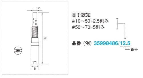 【Mikuni】TM P/J VM28/486 #55 油針 - 「Webike-摩托百貨」