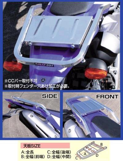 【ROUGH&ROAD】RALLY50591超輕型後貨架 - 「Webike-摩托百貨」