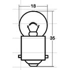 ライセンスランプ用電球 ブリスターパック