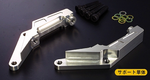 Caliper Support Double Kit for Radial Mount 100mm Pitch