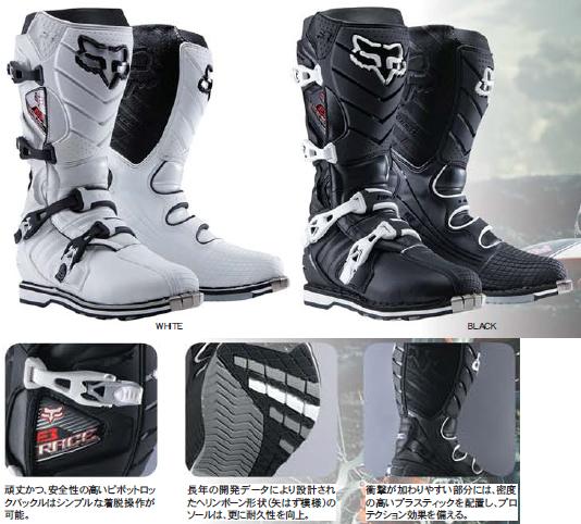 【FOX】FOX F3 越野車靴 - 「Webike-摩托百貨」