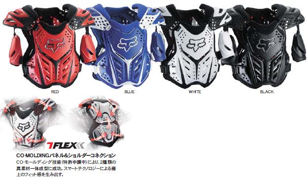 【FOX】FOX 競賽型護胸 - 「Webike-摩托百貨」