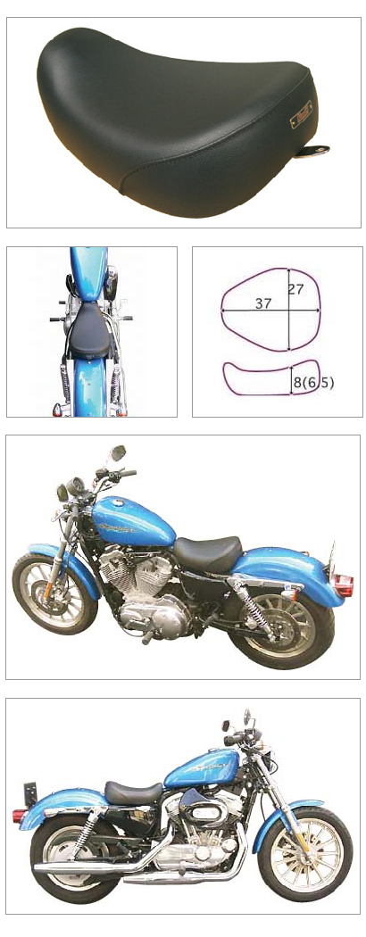 【K&H】Broad Bean 素面 坐墊  <Semi-order> - 「Webike-摩托百貨」