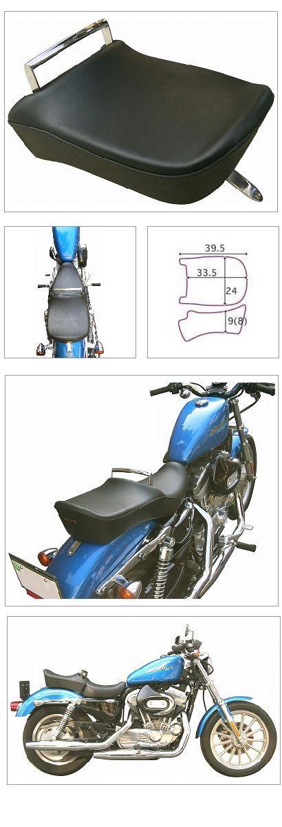 【K&H】Pair Ride素面坐墊 付把手<Semi-order> - 「Webike-摩托百貨」