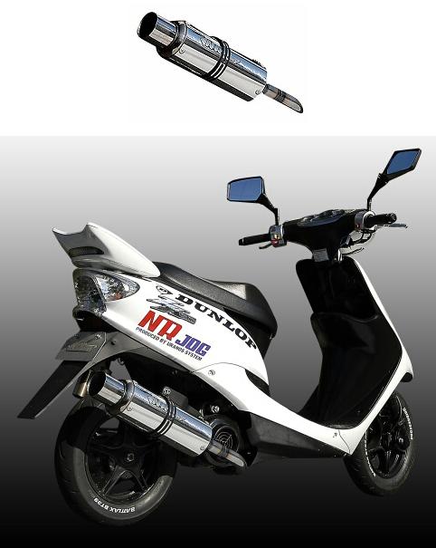 【NR MAGIC】V-ASTRO Final 全段排氣管 (Eco Price 系列) - 「Webike-摩托百貨」