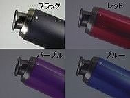 【NR MAGIC】V-SHOCK 彩色全段排氣管 - 「Webike-摩托百貨」