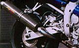 【RC甲子園】Hit Man 鈦合金碳纖維全段排氣管鈦合金螺絲鋁合金螺帽 - 「Webike-摩托百貨」
