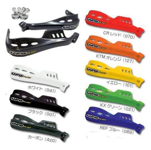 【UFO】Oklahoma 塑膠包圍式護弓(粗把手專用) - 「Webike-摩托百貨」