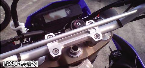 【HARDY】鋁合金把手穩定器 - 「Webike-摩托百貨」