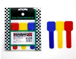 【MOTOWN】One-touch 鑰匙型束帶3P - 「Webike-摩托百貨」