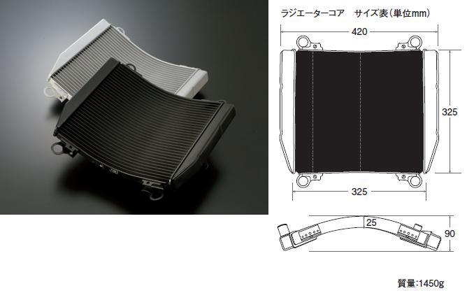 【ACTIVE】通用型散熱器(水箱)核心本體 - 「Webike-摩托百貨」