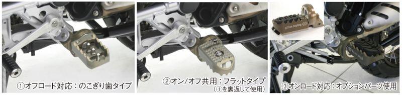 【GILLES TOOLING】RCT12GT Type 可變改裝腳踏套件 - 「Webike-摩托百貨」