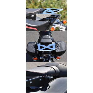 CHIC DESIGN Touring Rack (for Rear Mount Base & Side Bag)
