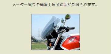 【CHIC DESIGN】Guyra風鏡 - 「Webike-摩托百貨」