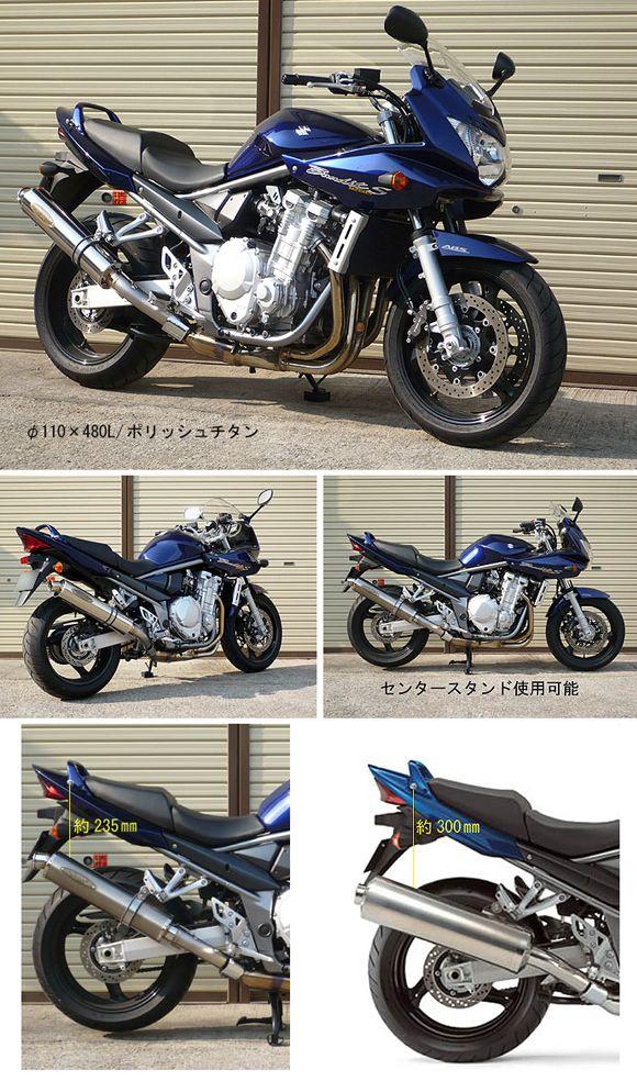 【techserfu】鈦合金排氣管尾段 - 「Webike-摩托百貨」