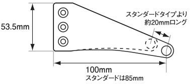【POSH】機械切削加工製造 長型頭燈支架 - 「Webike-摩托百貨」