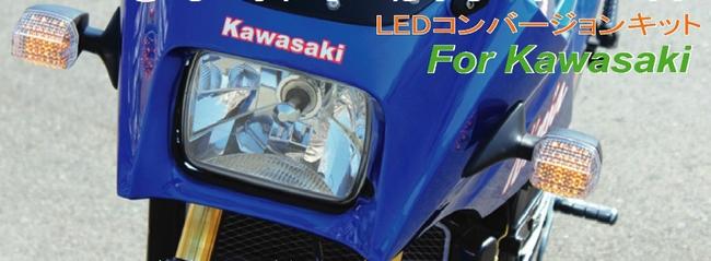 【POSH】LED 轉換套件 - 「Webike-摩托百貨」