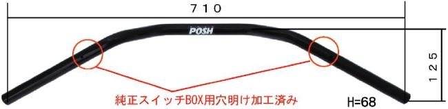 【POSH】旅行式把手 - 「Webike-摩托百貨」