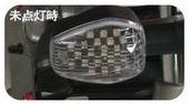 【POSH】LED燈板套件 - 「Webike-摩托百貨」