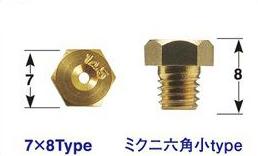 【POSH】6顆裝加大口徑主油嘴組 - 「Webike-摩托百貨」